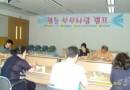평등부부사랑캠프-이옥이센터장